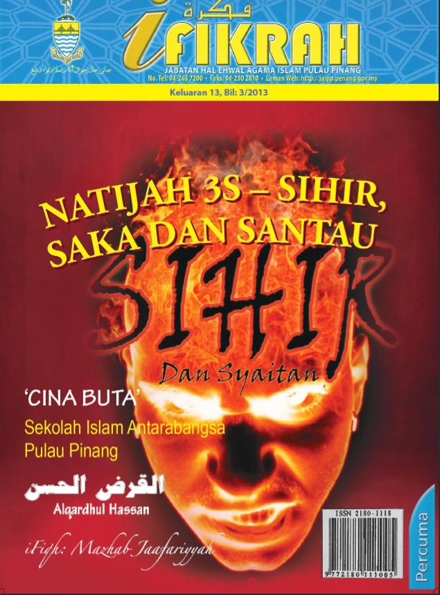 iFIKRAH Bil 1 2013